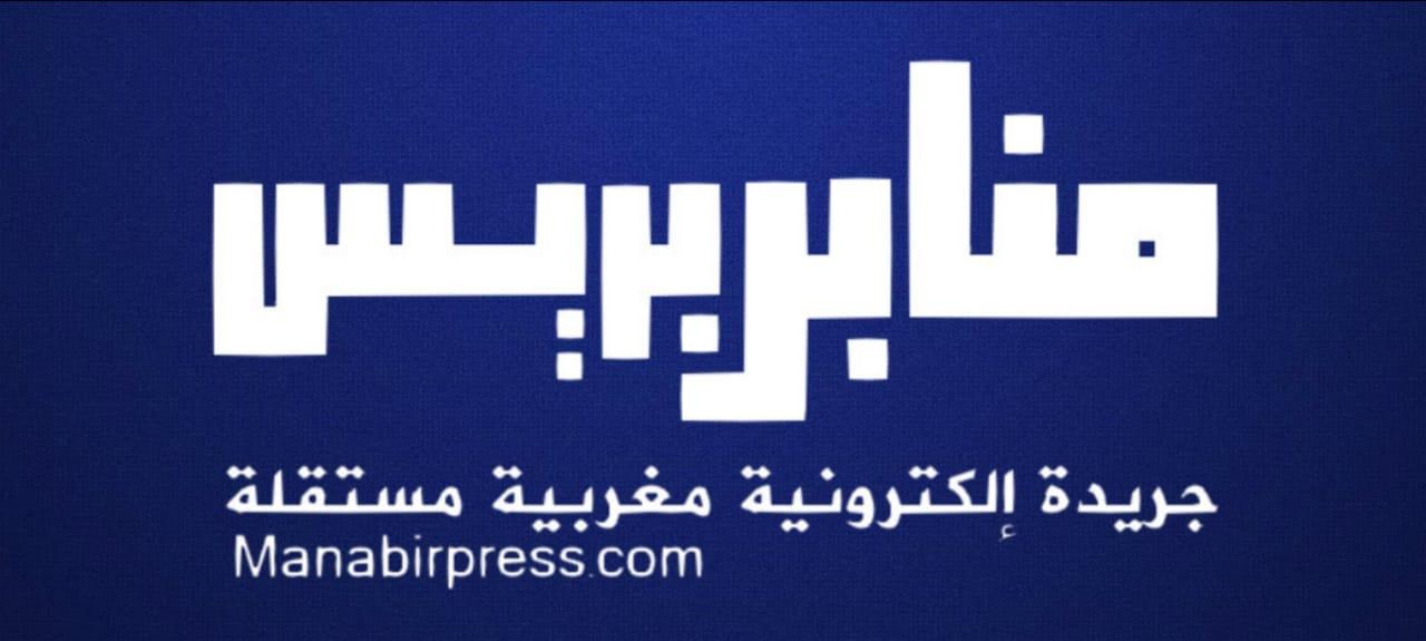 www.manabirpress.com